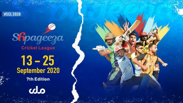 Shpageeza Cricket League 2020 is set to commence from September 13 at Kabul Cricket Stadium