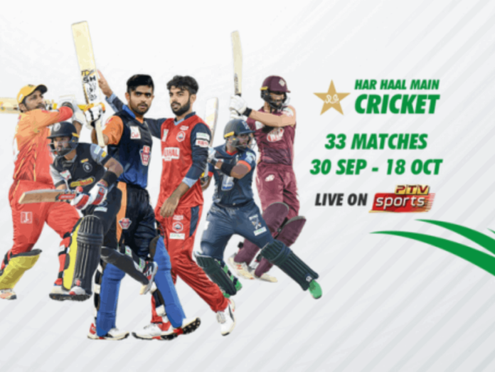 NOR vs KHP Dream11 Today Match Prediction, Fantasy Tips | Players Record, Playing XI & Pitch Report - Match 1, National T20 Cup 2020