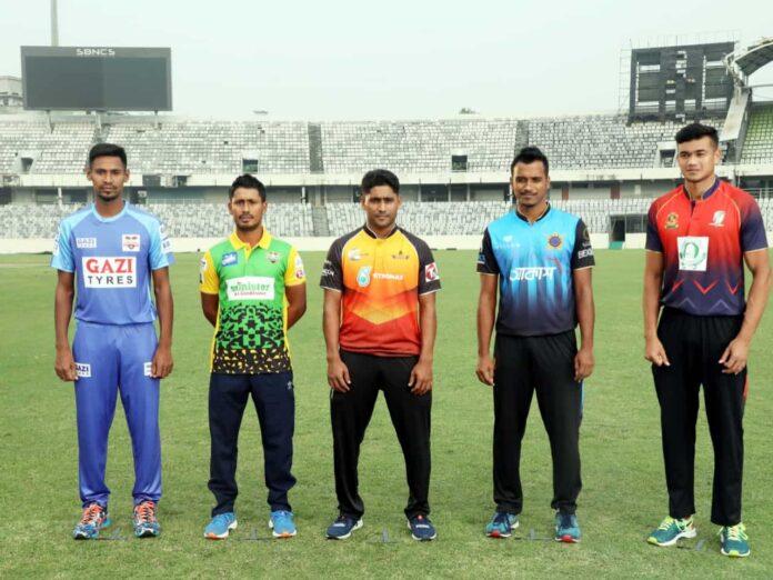 FBA vs GKH Prediction, Dream11 Fantasy Cricket Tips, Playing XI, Pitch Report & Top Picks   Match 2, Bangabandhu T20 2020