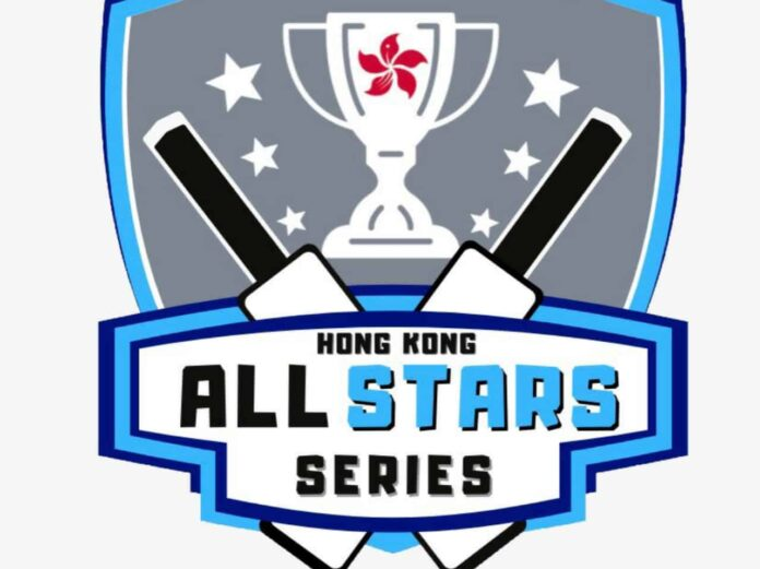 KOL vs NTT Dream11 Match Prediction, Fantasy Cricket Tips, Players Record, Playing XI and Pitch Report — Match 1, HK All Star T20 2021