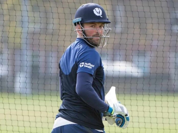 NED vs SCO Dream11 Prediction, Fantasy Cricket Tips, Players Stats, Playing XI and Pitch Report — Match 1, Netherlands vs Scotland ODI 2021