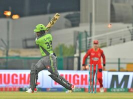 Pakistan Super League (PSL) 2021 — PES vs LAH Dream11 Prediction, Fantasy Cricket Tips, Playing XI, Head To Head Record & Pitch Report for today's match